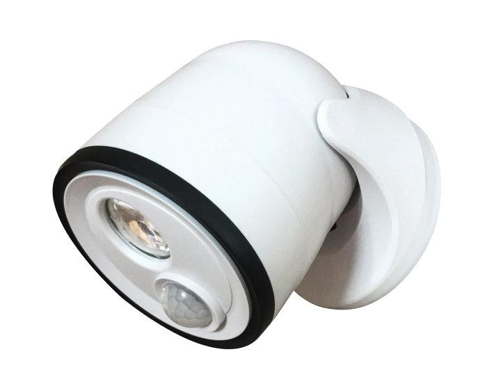 Væglampe med sensor hvid