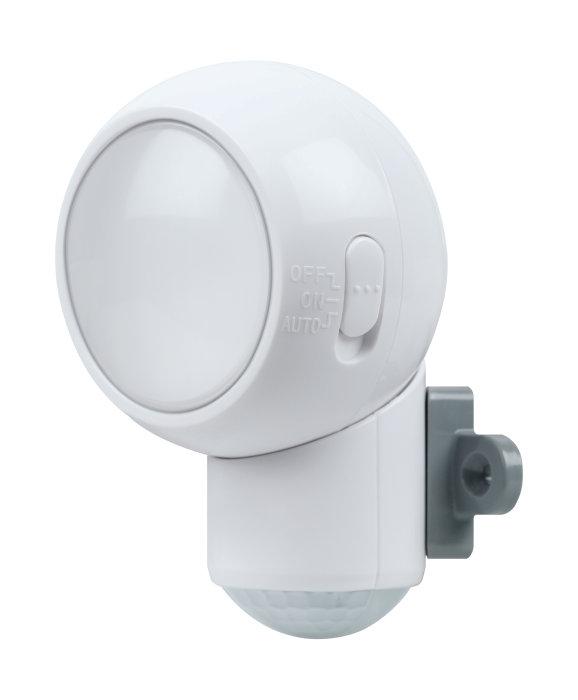 Sensorlampa Vit