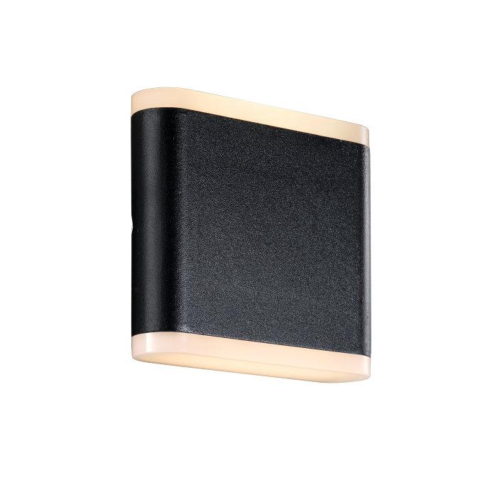 Nordlux Akron væglampe sort B11,5 cm
